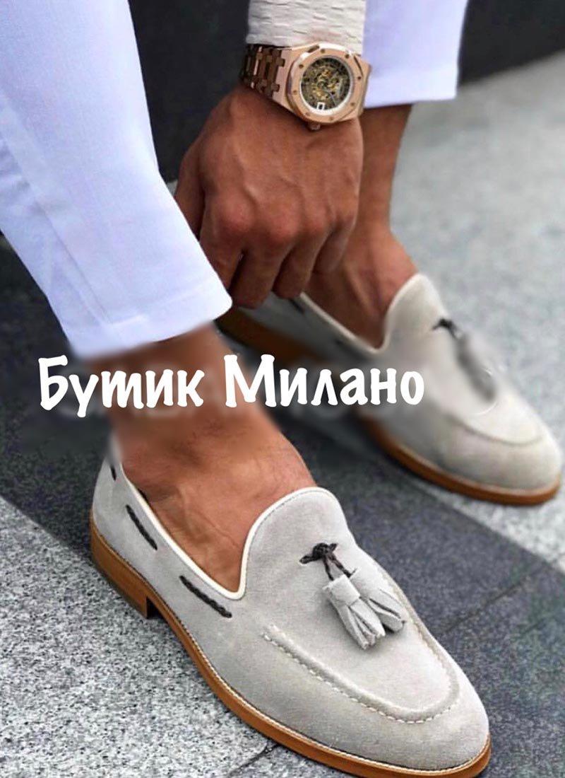 Мъжки велурени мокасини светло сиви М2350-7